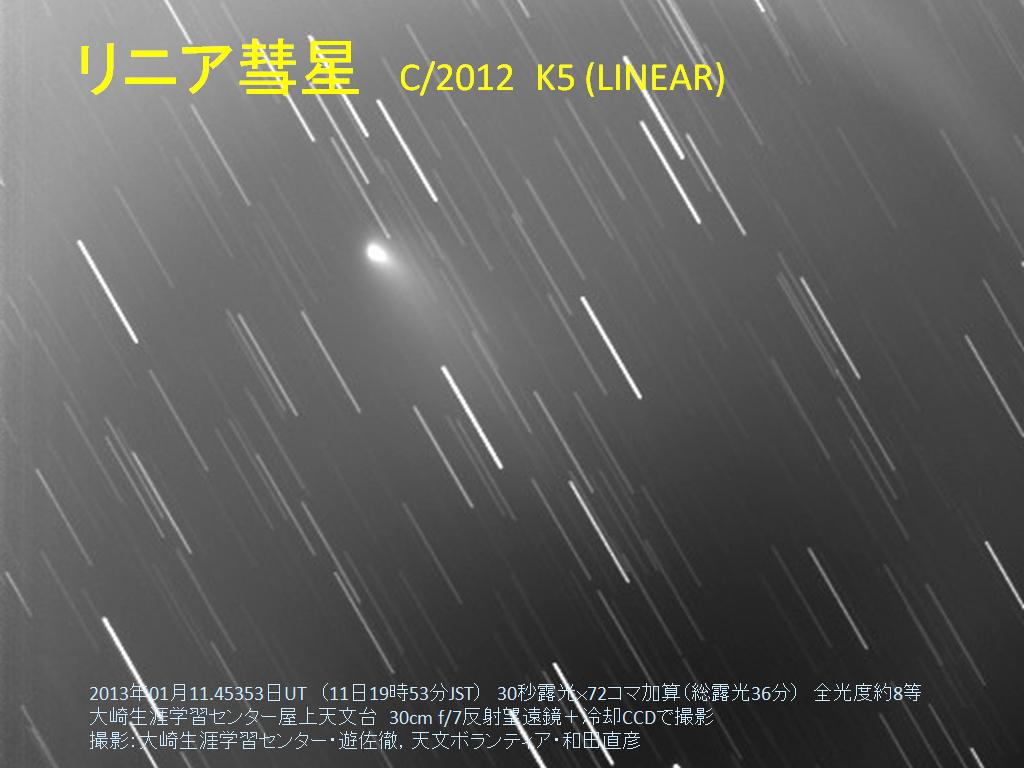 彗星 (航空機)の画像 p1_29